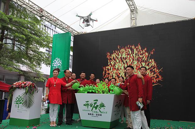 卡酷尚集团帝翼飞无人机全程记录开业庆典