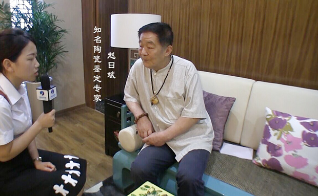 原南昌市博物馆馆长赵曰斌先生作为郭晓林的特邀嘉宾