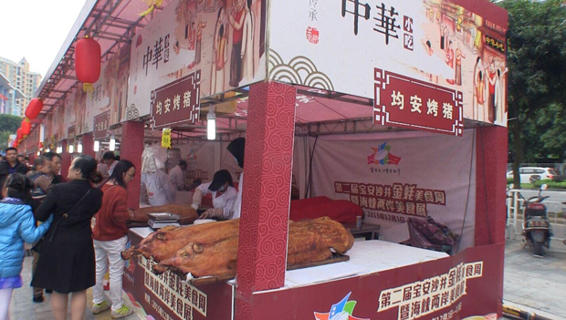 沙井第十二届蚝乡文化美食节