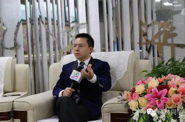 卡酷尚董事长郭晓林 大粤网专访
