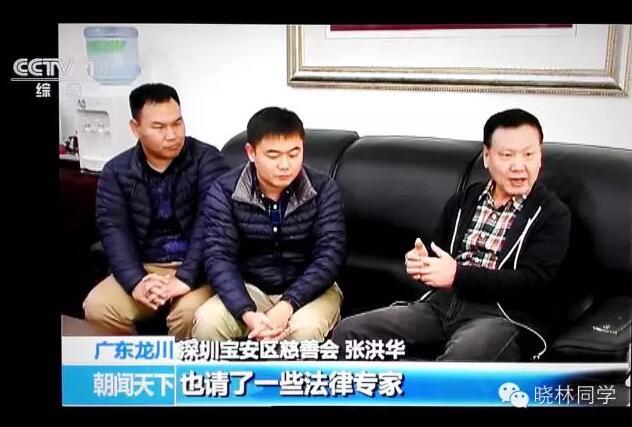 "CCTV《朝闻天下》:深圳沙井首创""扶贫超市"" ,开辟扶贫帮扶新通道"