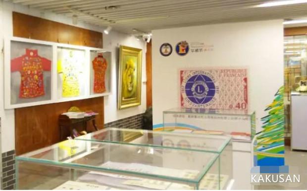 卡酷尚董事长受邀参加狮子会首届狮子会文化展