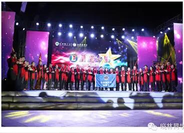 首届华狮节卡酷尚·帝翼飞无人机航拍珍贵视频