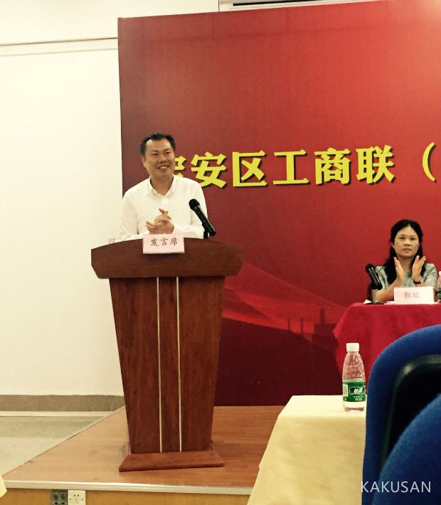 卡酷尚集团董事长郭晓林上台分享社会组织建设