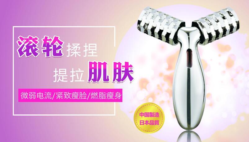 上海CBE美博会 卡酷尚新品-V型滚轮按摩器