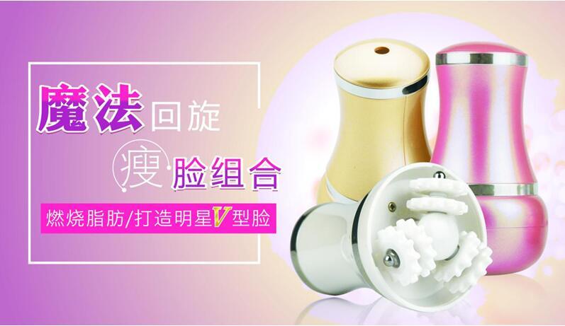 上海CBE美博会 卡酷尚新品-3D瘦身美颜 按摩器