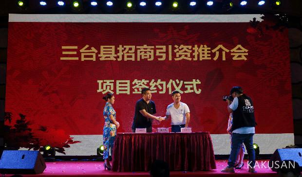 深圳市绵阳商会三年庆典 开拓发展合作新模式