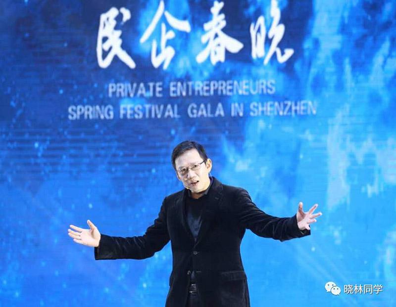 著名财经作家、蓝狮子出版创始人吴晓波