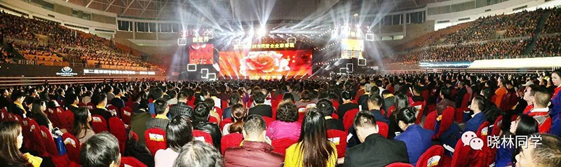 媒体眼中的第二届深圳民企春晚