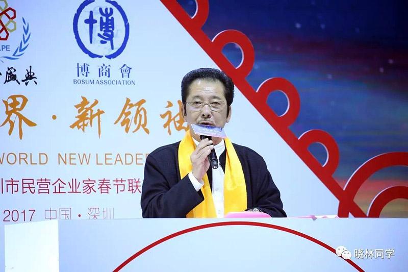 凤凰网:大咖论道深圳民企春晚 深入解读产业变革