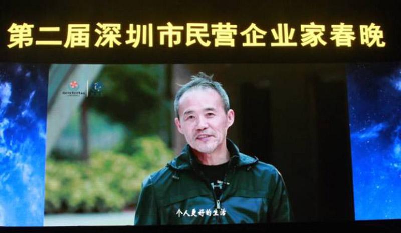 万科集团董事会主席、深圳红树林湿地保护基金会发起人、深圳社会组织总会会长王石作为企业家精神领袖公开演讲