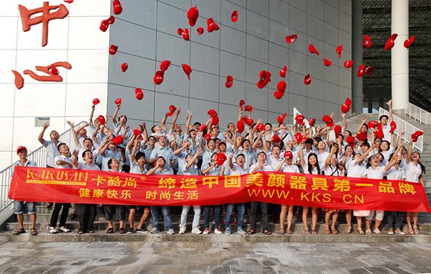 惠州博罗体育中心卡酷尚员工集体合影