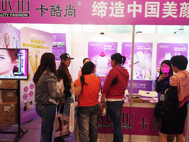 按摩器厂家卡酷尚展会北京国际礼品展
