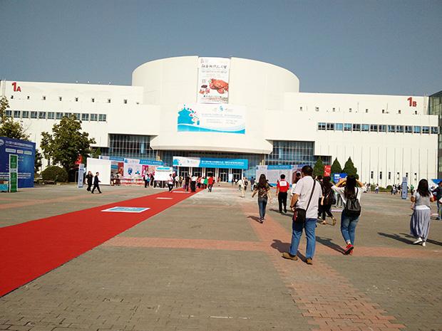 第32届中国北京国际礼品展现场