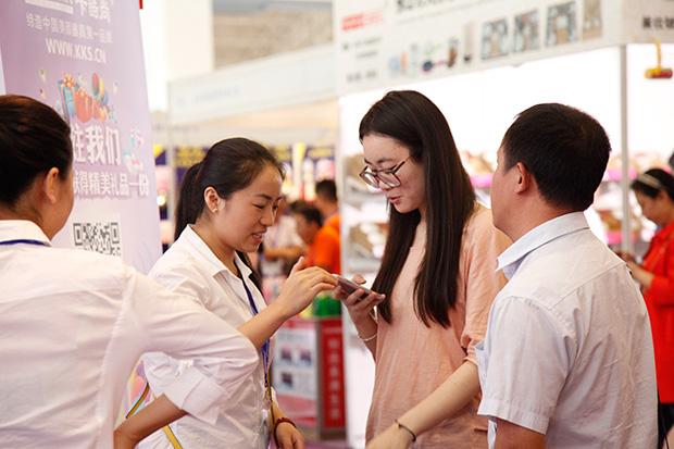 按摩器厂家卡酷尚展会北京国际礼品展结束