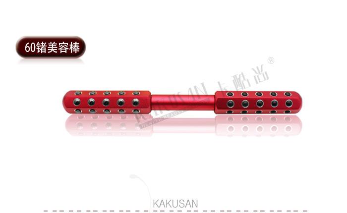 KAKUSAN女士美容美颜棒 双头60锗加强版美容棒 Beauty bar KB-121