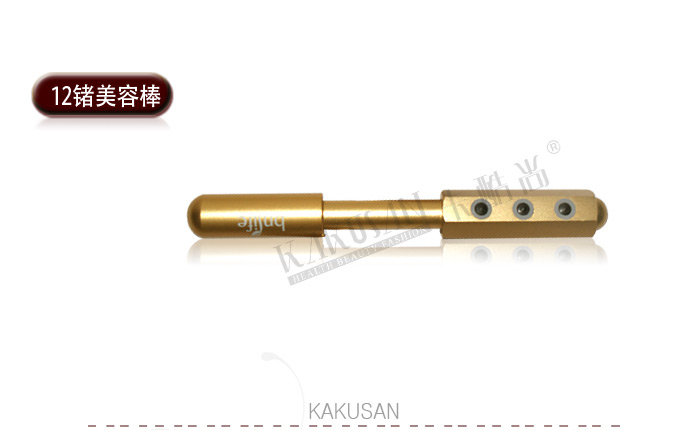金属锗粒按摩棒12锗粒 美容棒生产商 KAKUSAN Beauty Bar KB-111
