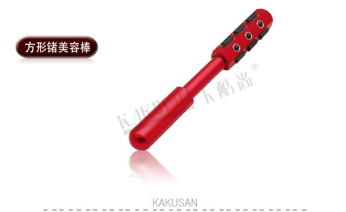 卡酷尚手动瘦脸美颜棒 锗美容棒 KAKUSAN Beauty Bar KB-127