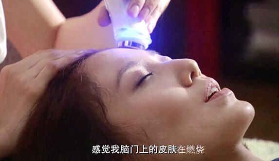 新恋爱时代紧肤按摩器 KAKUSAN超声波导入仪镜头画面图感觉燃烧