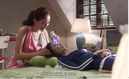 新恋爱时代紧肤按摩器 KAKUSAN超声波导入仪镜头画面图