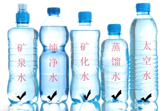 蒸脸器用什么水最好