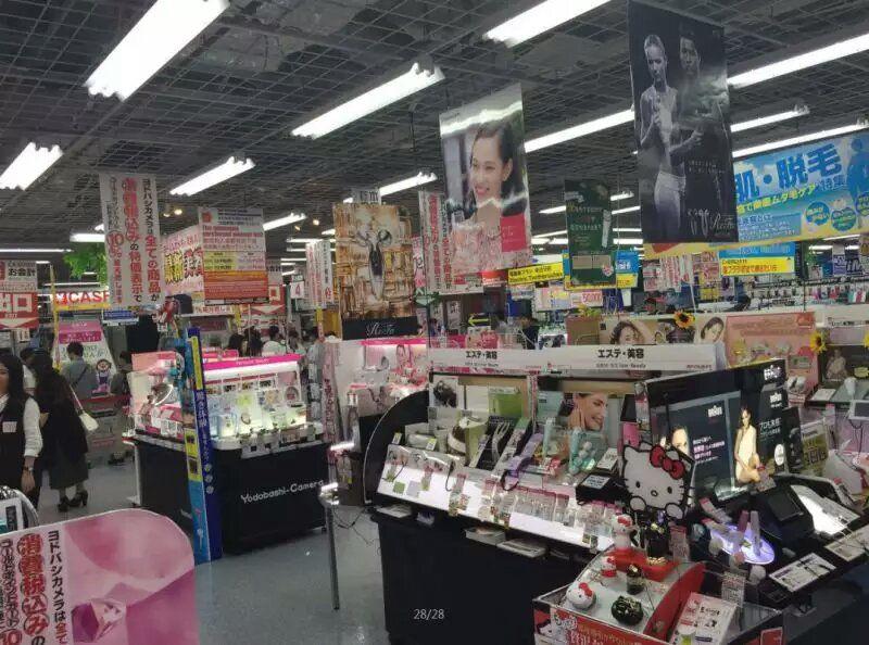 日本24k黄金美容棒价格