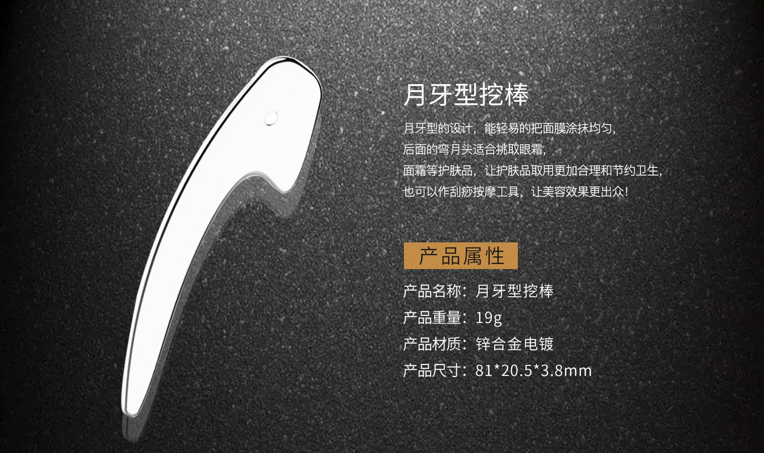 Mini SPA美颜小工具 镀金美容工具套装 KB-211