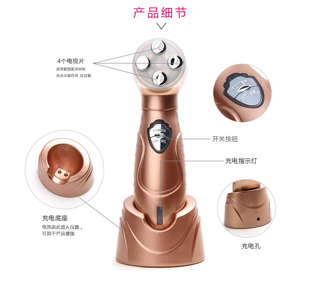 电穿孔导入导出彩光EMS美容仪 KAKUSAN KD-126