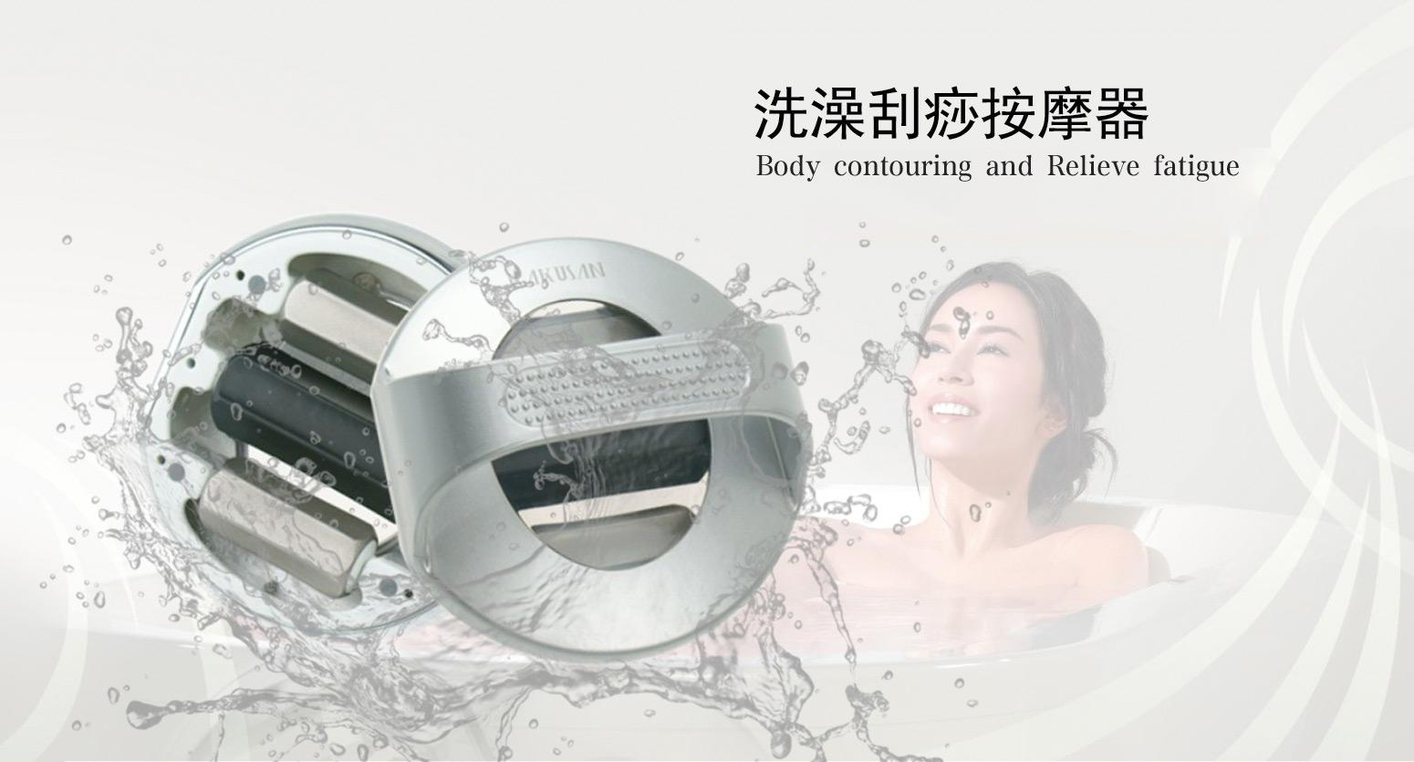 滚动刮痧按摩器 能量锗美颜器 KB-151