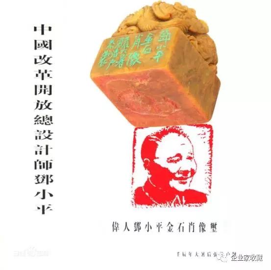 """董明珠在深圳霸气开讲,获赠""""神秘""""礼物"""