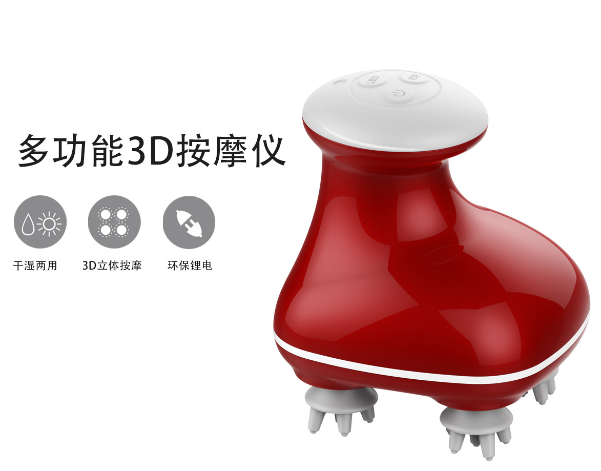 四触手模拟专业按摩手法 电动头部多功能按摩仪 KKS-131