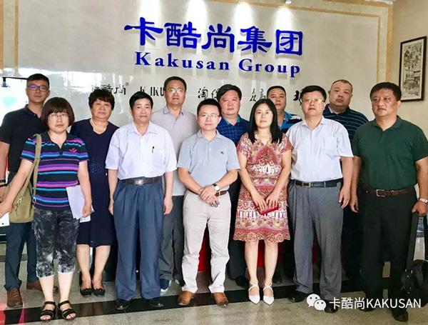 淄川区工商联、宝安区工商联领导莅临卡酷尚