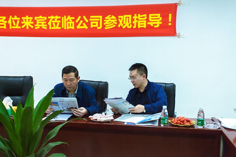 四川省绵阳市人大副主任黄正良一行莅临卡酷尚集团指导工作