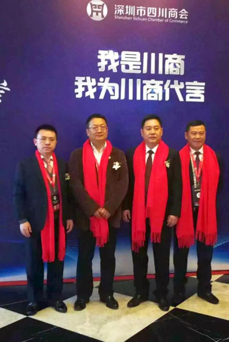 卡酷尚集团创始人-四川商会2018迎春晚会主持人