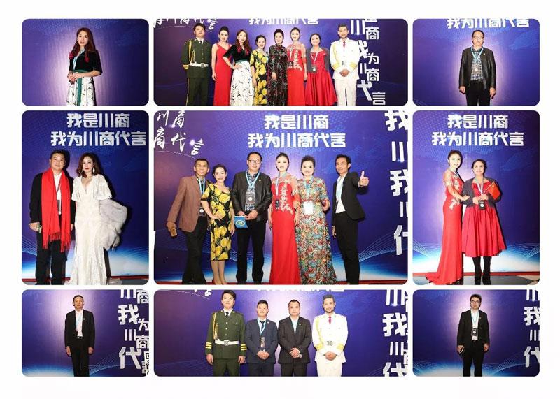 新民歌摇滚歌手、深圳市四川商会副会长西域胡杨