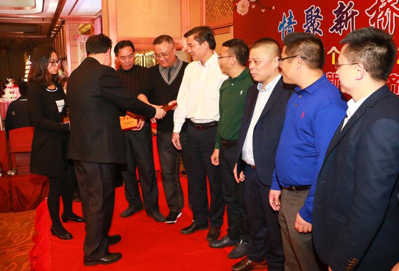 深圳市宝安区新桥个私协会2018迎春座谈会
