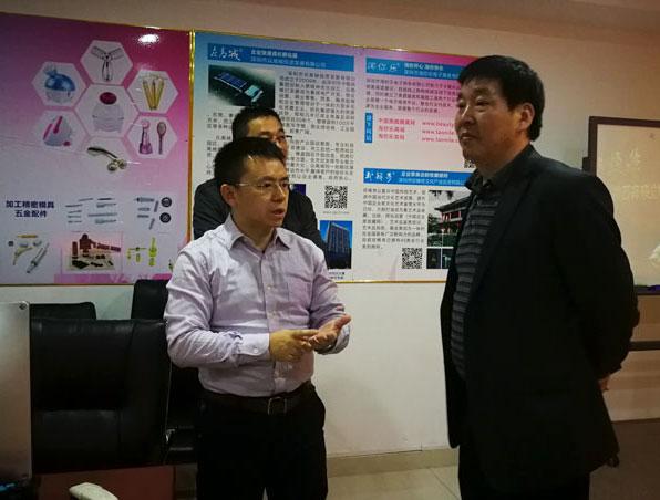 热烈欢迎宝安市场监督管理局知识产权科科长郭伟明和副科长马志威莅临卡酷尚参观指导