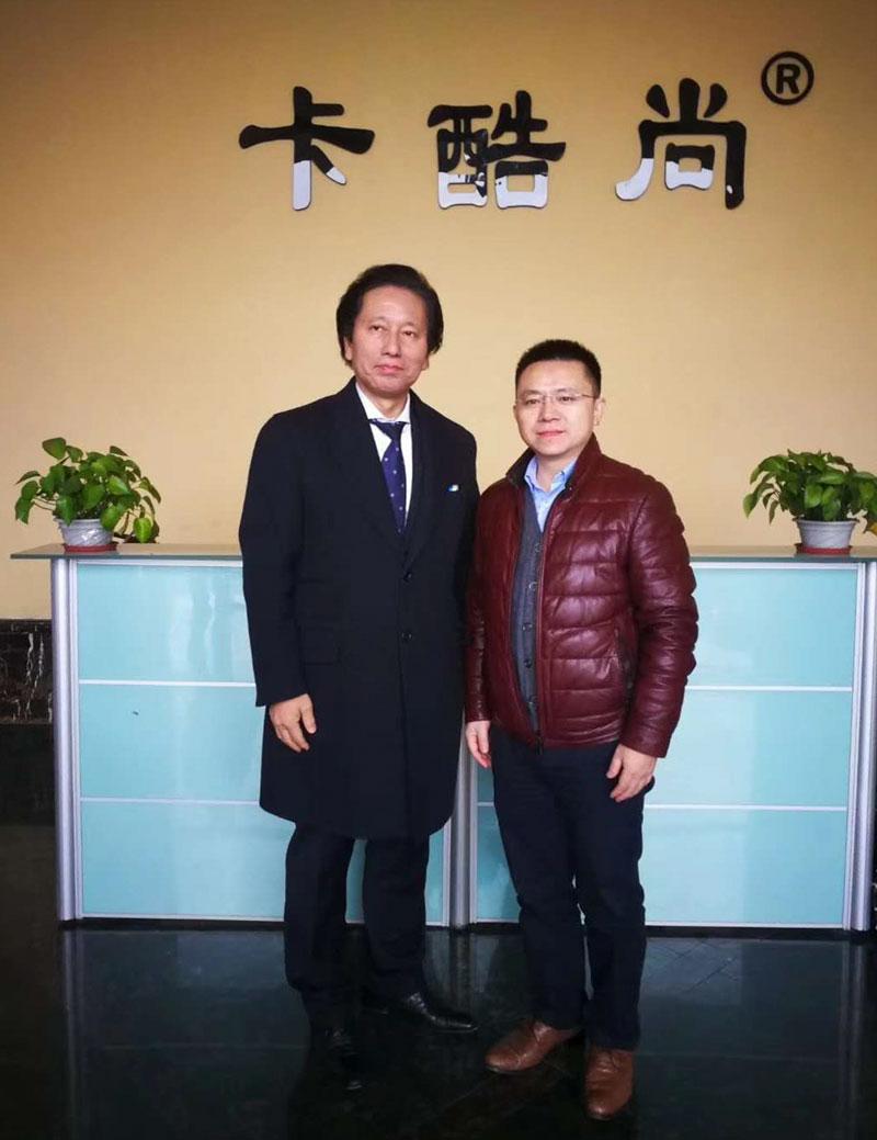 日本著名品牌Aderans津村社长一行莅临卡酷尚参观指导