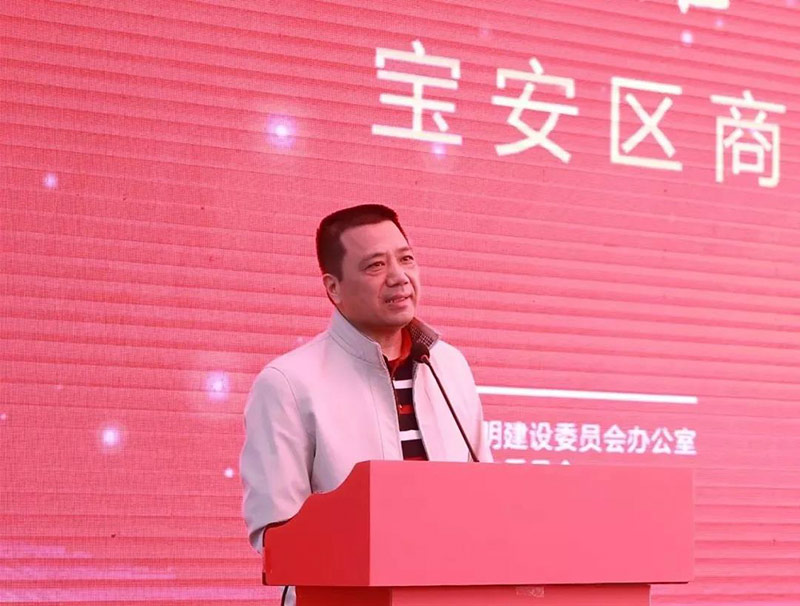 深圳市工商联党组成员、专职副主席李少雄致辞