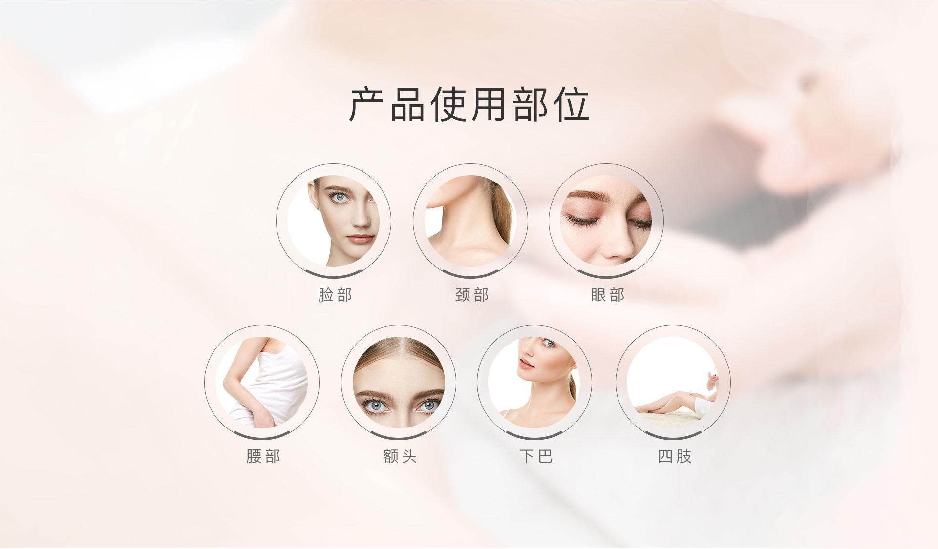 美容按摩刮痧 V脸按摩美颜器使用部位