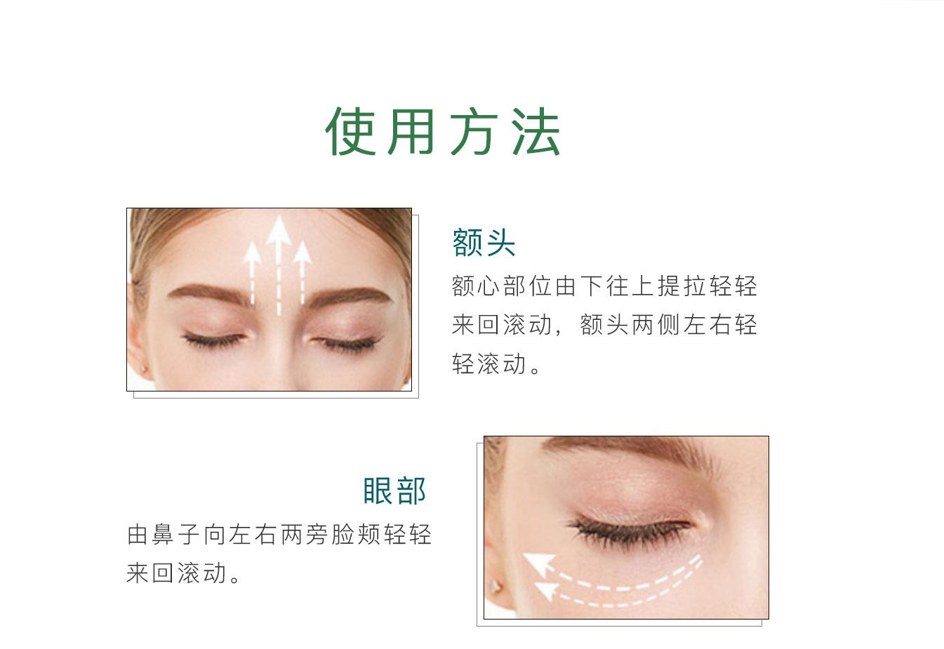 美容按摩刮痧 V脸按摩美颜器的使用方法