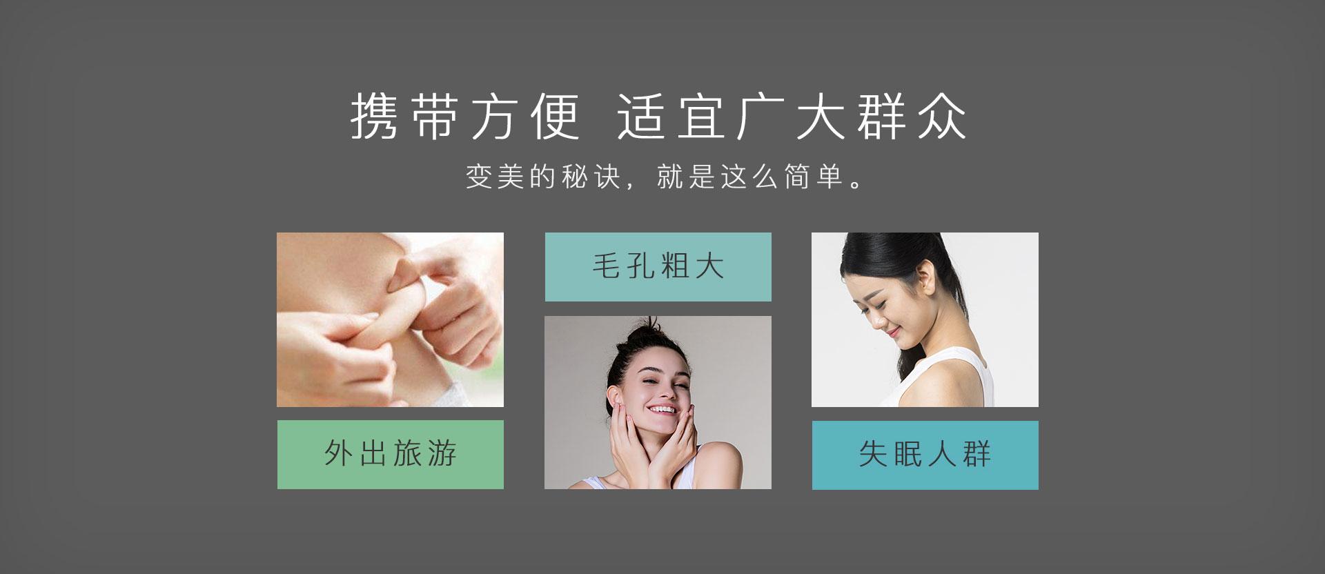 美容按摩刮痧 V脸按摩美颜器适合人群