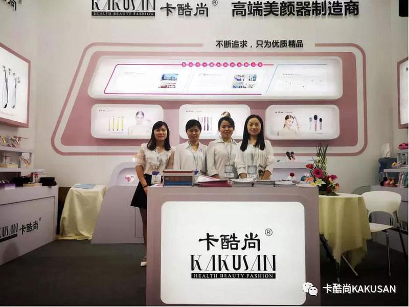 卡酷尚 -- 第23届中国美容博览会(上海CBE)完美收官