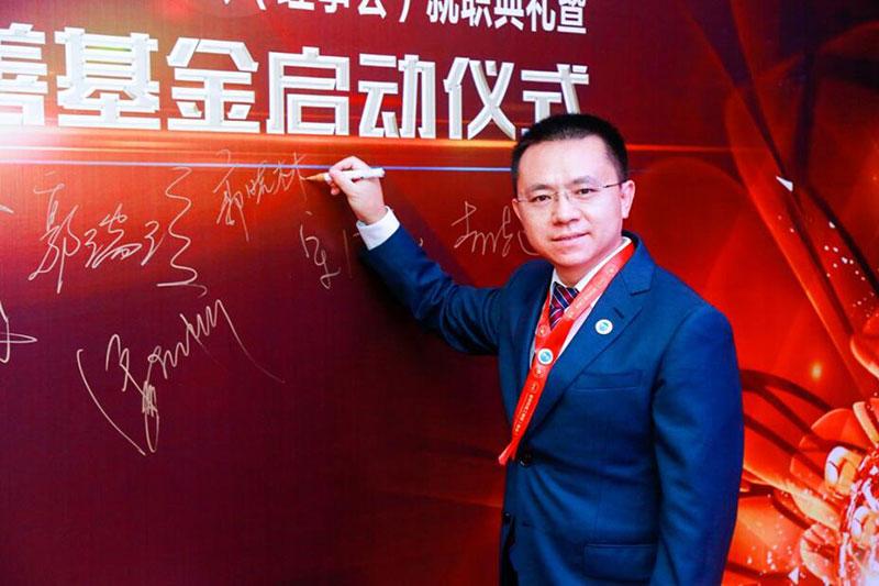 卡酷尚董事长郭晓林签到