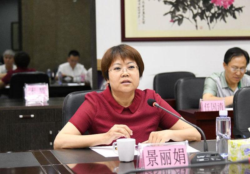 绵阳市三台县委统战部副部长、  工商联(商会)党组书记、第一副主席景丽娟