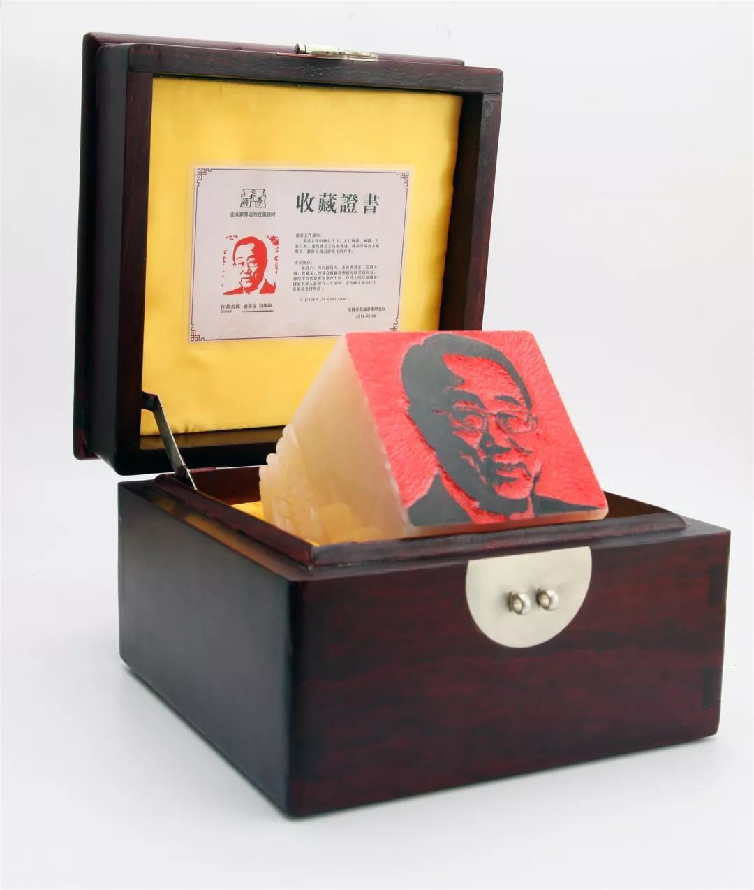 【民企盛典】卡酷尚董事长郭晓林赠予潘基文、龙永图金石肖像印