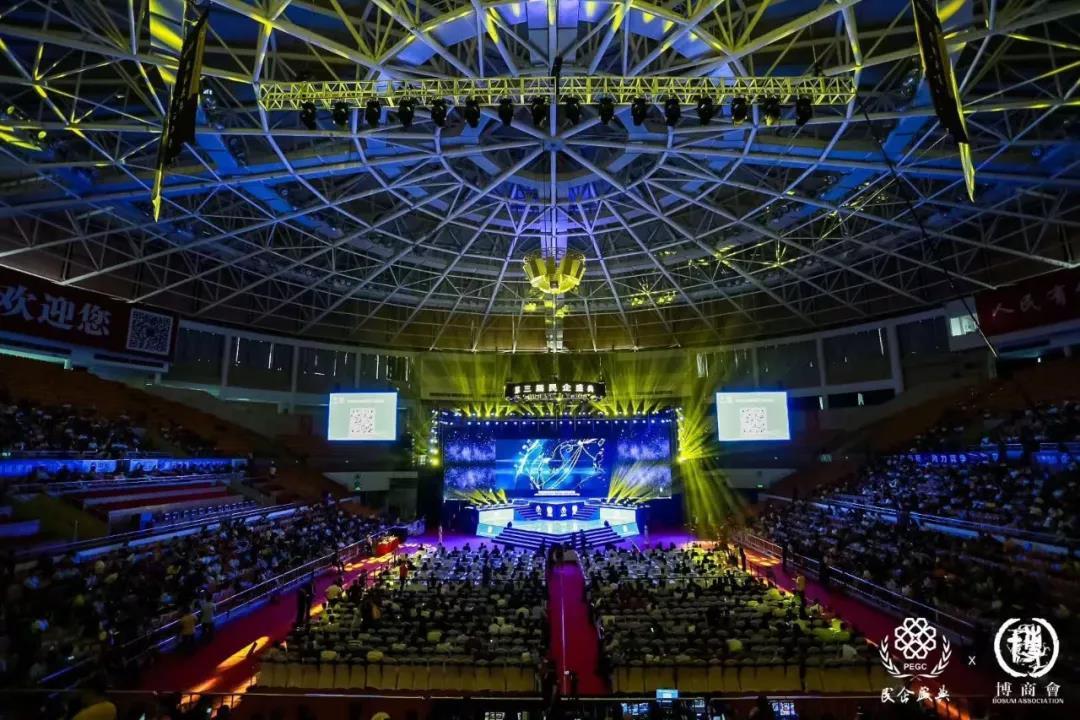 卡酷尚联合主办第三届民企盛典