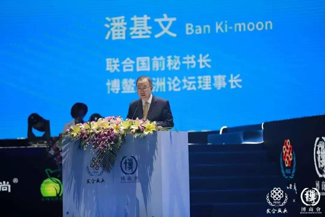 联合国原秘书长潘基文先生 第三届民企盛典