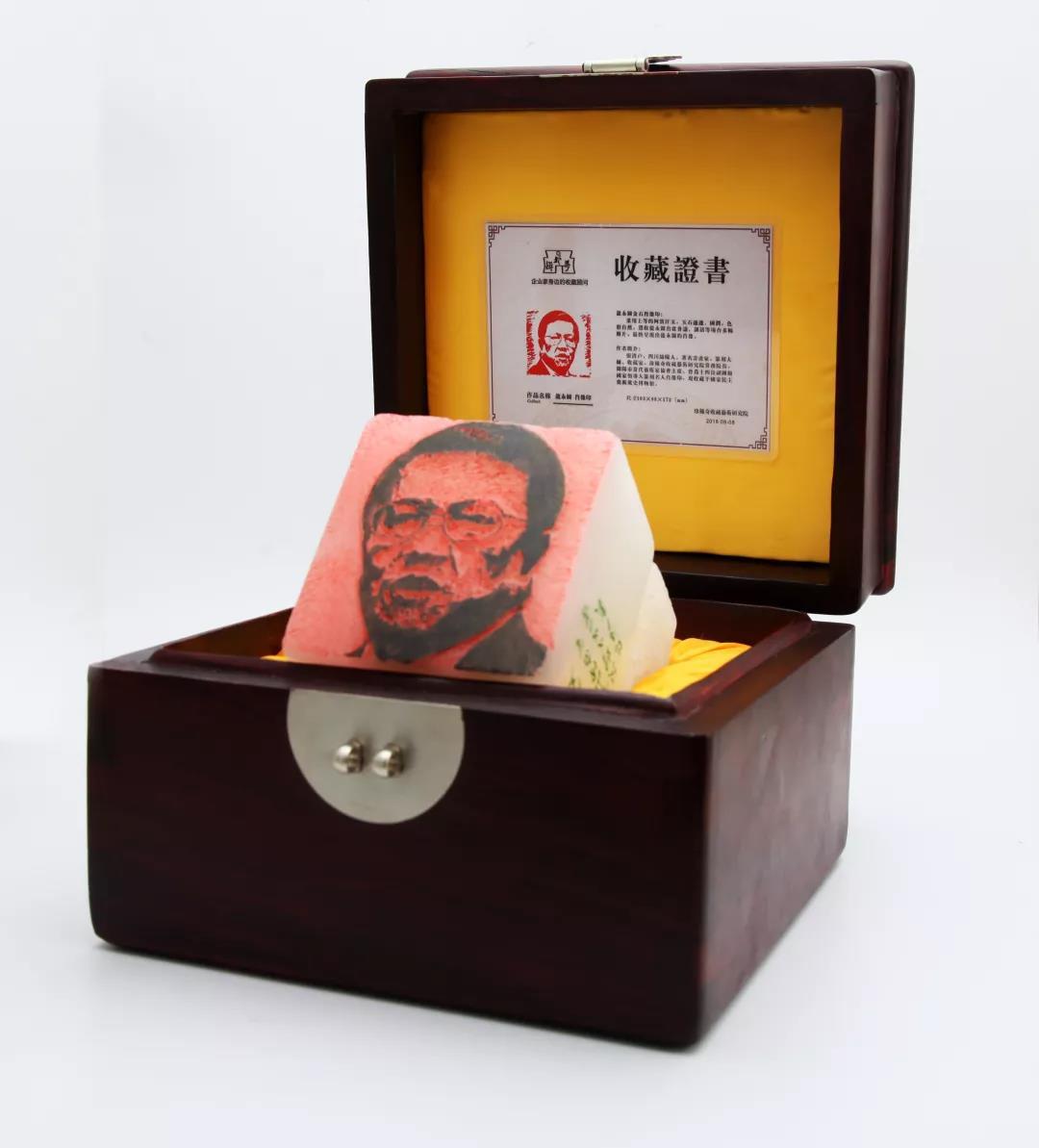龙永图部长金石肖像印