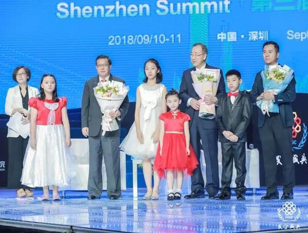 第三届民企盛典亮点回顾 - 潘基文、龙永图等众多大咖致敬改革开放40周年